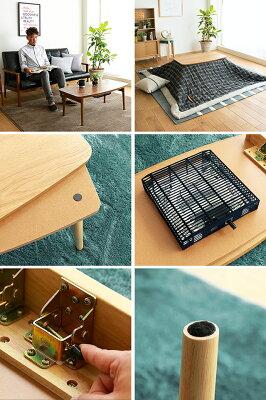 こたつ長方形おしゃれ木製折りたたみこたつテーブルLUKE(90cm×50cm)送料無料(送料込)