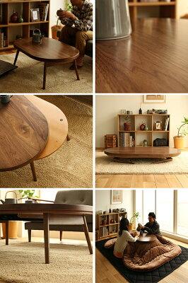 こたつテーブルこたつテーブル楕円形オーバル100おしゃれ折りたたみこたつテーブルCORONA幅100cmタイプ送料無料(送料込)