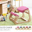 SLED CHAIR (スレッドチェアー)送料無料(送料込)時間指定不可
