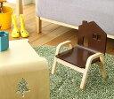 チェア 椅子 子供用 北欧 ナチュラル 木製 キッズチェアー おうちのこいす