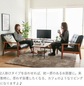 1�ͳݤ����ե���FIX_IW-72�ڥ��ե�/�������/1p_sofa��