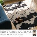 【あす楽対応】ラグマット BasShu NATIVE RUG BLACK(120×180cm)送料無料(送料込)
