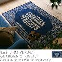 【あす楽対応】ラグマット BasShu NATIVE RUG GUARDIAN OFRIGHTS(120×180cm)送料無料(送料込)