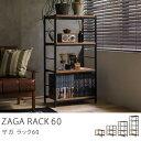 本棚 ZAGA ラック 60 高さ 118cm 4段 インダストリアル ヴィンテージ 西海岸 アイアン 木製 ブラウン 60 おしゃれ 送料無料 夜間指定不可