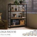 本棚 ZAGA ラック 90 高さ 118cm 4段 インダストリアル ヴィンテージ 西海岸 アイアン