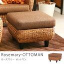 オットマン チェア スツール 椅子 1P 1人掛け ソファ Rosemary OTTOMAN送料無料(送料込)【夜間指定不可】