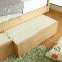 ベッド 木製ベッド NOANA ベッド下収納専用カバーセット ベッド下収納ボックス キャスター付き 引き出し おしゃれ