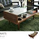 テーブル、センターテーブル、カフェテーブル、コーヒーテーブル、、レトロコーヒーテーブル NATS送料無料(送料込)