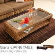 テーブル センターテーブル カフェテーブル アジアン Glanz リビングテーブル(Lサイズ) 送料無料(送料込)【夜間指定不可】