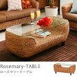 テーブル、センターテーブル、カフェテーブル、アジア、、 Rosemary リビングテーブル 送料無料(送料込)【夜間指定不可】