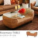テーブル、センターテーブル、カフェテーブル、アジア、、 Rosemary リビングテーブル 送料無料(送料込)【夜間指定不可】【10P03Dec16】