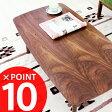 【即日出荷可能】Tomte(トムテ) 折りたたみテーブル