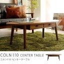 RoomClip商品情報 - センターテーブル COLN (110cmタイプ) 収納付 引出し付き 楕円形 ウォールナットカラー