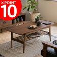 【あす楽対応】コーヒーテーブル Tomte(Lサイズ)