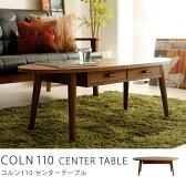 センターテーブル COLN (110cmタイプ) 収納付 引出し付き 楕円形 ウォールナットカラー送料無料(送料込)【10P03Dec16】