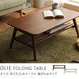 OLIE 収納付き折りたたみテーブル 幅90cmタイプ