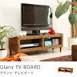 テレビ台 TV台 TVボード AVボード Glanz テレビボード 送料無料(送料込)【夜間指定不可】