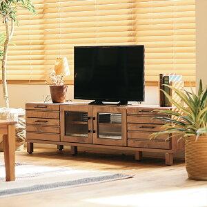 テレビ台 テレビボード LINA 150 北欧 日本製 ヴィン