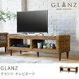 テレビ台 TV台 TVボード AVボード テレビボード Glanz-Natural送料無料(送料込)【夜間指定不可】