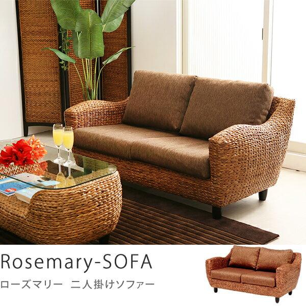 Rosemary 2人掛け ソファー アジアン カフェ風 リゾート ファブリック ウォータ…...:receno:10004336