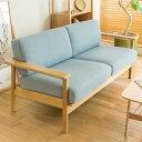 2人掛けソファ ソファー SIEVE part sofa SVE-SF009 北欧 カバーリング ファブリック 布地 おしゃれ 送料無料 10日後以降のお届け 時間指定不可
