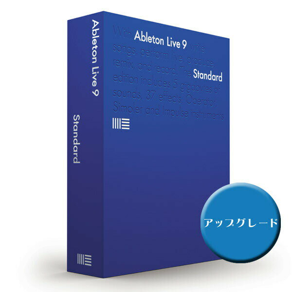 ableton Live 9 Standard Upgrade From Intro/LE【Live Intro/LEユーザー向けアップグレード版】【p5】