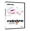Celemony Melodyne 5 Studio(パッケージ版)(チュートリアルビデオ収録USBメモリ同梱) 【ikbp1】