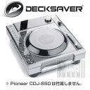 DECKSAVER DS-PC-CDJ850 【Pioneer CDJ-850専用保護カバー】