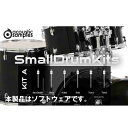 Acoustic Samples SmallDrum Kits(オンライン納品専用) ※代金引換、後払いはご利用頂けません。