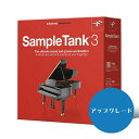 IK Multimedia SampleTank 3【アップグレード版】