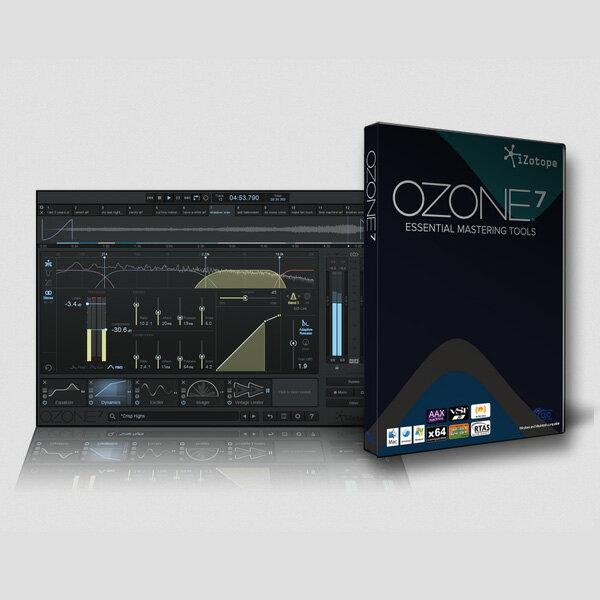 iZotope Ozone 7【p5】【iZotopeキャンペーン特価】