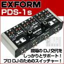 EXFORM PDS-1S PCDJ SWITCHER