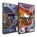 Prominy Hummingbird & SR5 Rock Bass 2 スペシャルバンドル(オンライン納品専用)※代金引換、後払いはご利用頂けません。