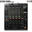Pioneer DJM-900NXS 【代引手数料/送料無料】【p8】
