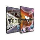 Prominy Hummingbird & V-METAL スペシャル・バンドル(オンライン納品専用)※代金引換、後払いはご利用頂けません。