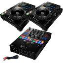 Pioneer DJ CDJ-2000NXS2 + DJM-S9 セット