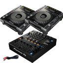Pioneer DJ CDJ-850 + DJM-900NXS2 セット