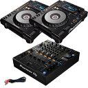 Pioneer DJ CDJ-900NXS + DJM-900NXS2 セット