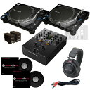 Pioneer DJ PLX-1000+DJM-250MK2 DVS入門 SET
