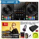 Pioneer DJ DDJ-1000SRT + ATH-S100BPKヘッドホン SET【2大特典+アクセサリー4特典プレゼント!】【キャリングケース&Power DJ'sオリジ..