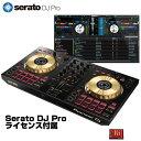 Pioneer DJ DDJ-SB3-N Serato DJ Pro ライセンスセット【Serato DJ Lite対応DJコントローラー台数限定モデル】【あす楽対応】【土 日 祝 発送対応】648917