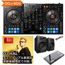Pioneer DJ DDJ-800 + DM40е╣е╘б╝елб╝ SETб┌┬ц┐Ї╕┬─ъ Power DJб╟sекеъе╕е╩еые┴ехб╝е╚еъевеые╙е╟ек feat.DJ HAL е╫еье╝еєе╚енеуеєе┌б╝еєб█б┌двд╣│┌┬╨▒■б█б┌┼┌бж╞№бж╜╦ ╚п┴ў┬╨▒■б█