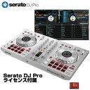 Pioneer DJ DDJ-SB3-S + Serato DJ Pro ライセンスセット 【Serato DJ Lite対応DJコントローラー台数限定モデル】