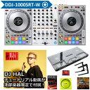 Pioneer DJ DDJ-1000SRT-W + LT100B PCе╣е┐еєе╔ SETб┌Serato DJ Suiteещеде╗еєе╣ + └ь═╤╩▌╕юеле╨б╝ + ╣т╔╩╝┴USBе▒б╝е╓еы + ╢╡┬земеде╔е╫еье╝еєе╚бкб█б┌Power DJб╟sекеъе╕е╩еые┴ехб╝е╚еъевеые╙е╟ек feat.DJ HAL╔╒┬░ б█б┌┬ц┐Ї╕┬─ъете╟еыб█