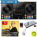 Pioneer DJ DDJ-1000SRT + ATH-S100WH ヘッドホン SET