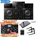 Pioneer DJ XDJ-RR + LT-100B PCе╣е┐еєе╔ SETб┌└ь═╤╩▌╕юеле╨б╝&╜щ┐┤╝╘╕■д▒╢╡┬з╞░▓ш&rekordbox▓Є└т╦▄&USBесетеъ╔╒┬░бкб█б┌┐Ї╬╠╕┬─ъбкPioneer DJ е╬е┘еые╟еге░е├е║бже╫еье╝еєе╚бкб█