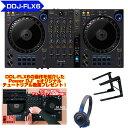 Pioneer DJ DDJ-FLX6 + ATH-S100BBL ヘッドホン SET