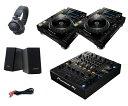 Pioneer DJ CDJ-2000NXS2 + DJM-900NXS2 セット(スピーカー & ヘッドホン付)