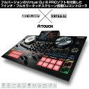 reloop TOUCH(Virtual DJ 8 PROソフト付属DJコントローラー)【p5】