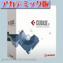 【Ver.5無償バージョンアップ対象】steinberg / CUBASE 4【アカデミック版】
